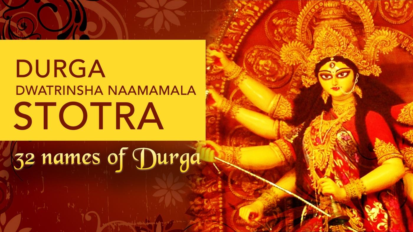 Durga 32 names stotra